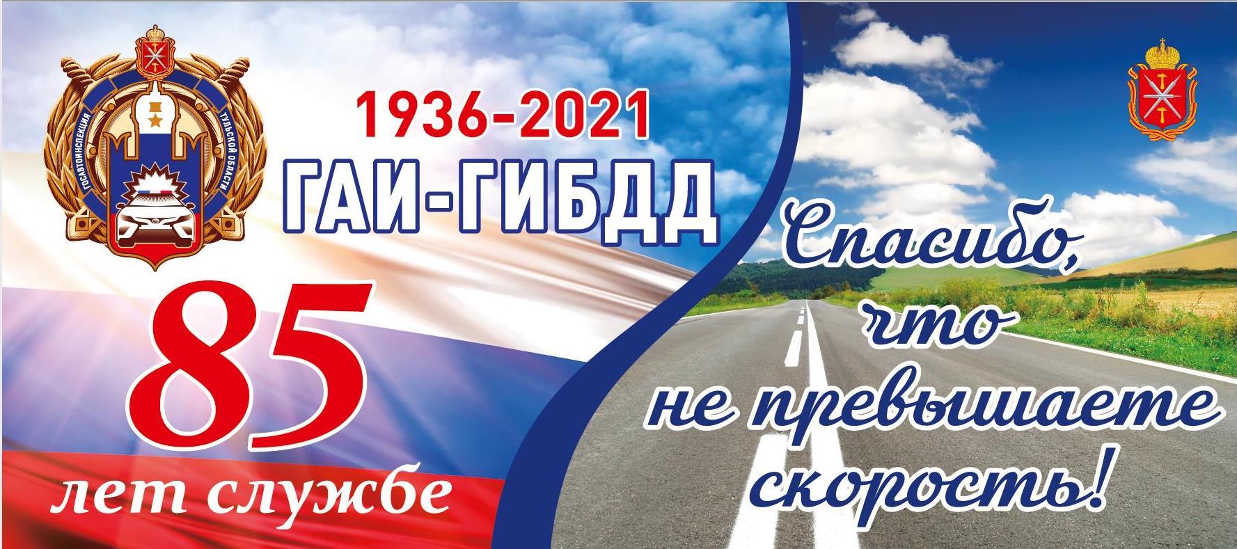 http://www.srcn1-tula.ru/f/image/%D1%81%D0%BF%D0%B0%D1%81%D0%B8%D0%B1%D0%BE%20%D1%87%D1%82%D0%BE%201.jpg
